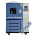 RLH-800佳木斯换气老化试验箱