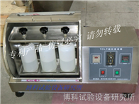 TCLP-6A全温翻转式振荡器
