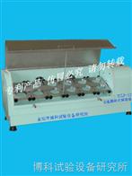 TCLP-10C全温翻转式振荡器
