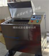 SGZ-50试管恒温翻转震荡器