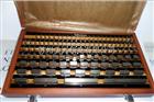 516-946-10三丰钢制量块516-946-10|钢制量块|钨钢量块|钨钢块规