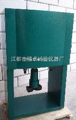 塑料气动冲片机