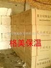 格美品牌供应#湖州#泡沫石棉板