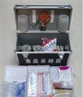 食品微生物采样检测箱(含培养箱)