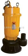 單相汙水潛水泵|WQD潛水泵