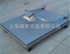 SCS双层地磅|上海双层电子磅秤|上海2吨双层电子磅秤厂家