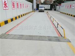 SCS上海80吨汽车磅,浙江100吨电子磅秤,福建120吨汽车地磅秤