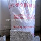 阻燃FTC保温砂浆检验标准-格美公司