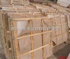 格美公司提供石棉板合格证书