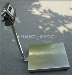 """TCS计重电子台秤""""XK3190高精度电子秤""""计重台秤价格"""