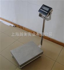 TCS防水电子台秤,300kg全不锈钢防水台秤,防水电子秤