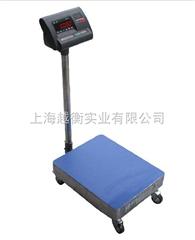 TCS移动式电子台秤,300kg电子秤,大台面移动台秤价格
