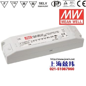 产品展示 明纬  led电源/防水电源 plc系列(端子台接线) led路灯电源