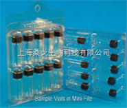 盒装样品瓶Sample Vials In Mini-File