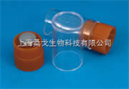 单个样品台盒SEM Single Mount Storage