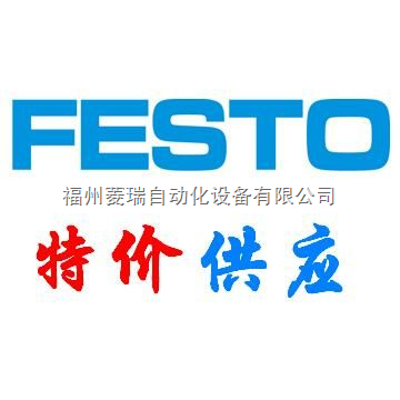 德国FESTO QS-6 接头 特价供应!量大有特价