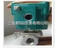 -銷售ASCO雙向電磁閥,8353H038