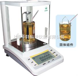 FA1004J0.1mg电子密度天平