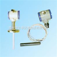 射頻電容式液位計價格/靜壓式液位計廠家/投入式液位計/遠傳液位計