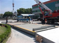 SCS出口式汽车衡(出口式地磅秤)集装箱120吨出口式地磅