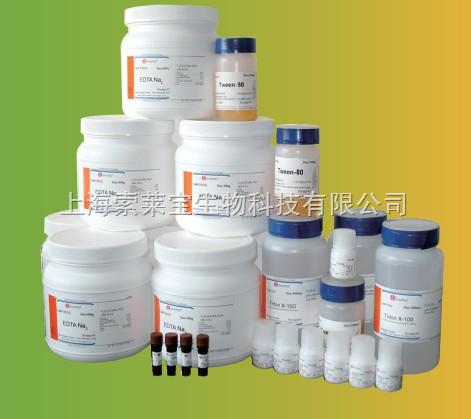 TEV蛋白酶 促銷