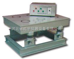 多功能数控磁力振动台