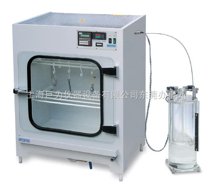 冷凝水试验箱生产厂家