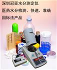 SFY-20(Moisture meter price)水分仪价格