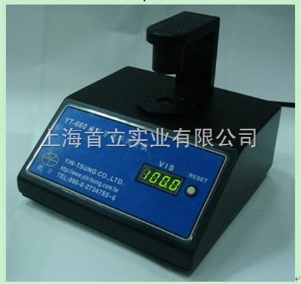 YT-660镜片穿透率测试机