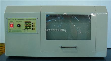 YT-9702镍释放测试机