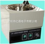 DF-II型集热式磁力加热搅拌器
