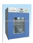 DHP-160電熱恒溫培養箱