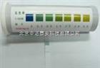 酸价、过氧化值检测试纸(食用油)