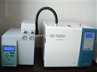 GC7980F血液中酒精含量气相色谱分析仪   血液中乙醇浓度色谱仪  酒精含量色谱仪