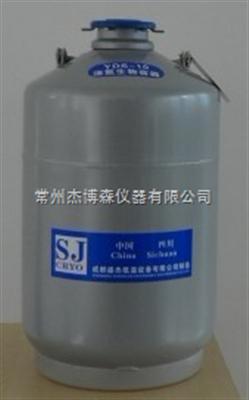 YDH液氮罐