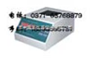 DIS-1A型數控多功能消解儀 消解儀價格 消解儀