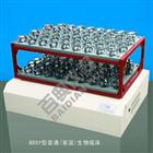 供應普通(室溫)生物搖床BDSY-25(S)   價格/廠家/參數