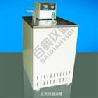 供應立式恒溫油槽BLY-V10  價格/廠家/參數