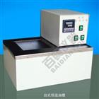 供應臺式恒溫油槽BTY-V10  價格/廠家/參數