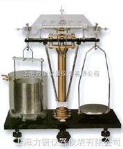 机械天平【7SJ5Kg-1】静水力学电子天平
