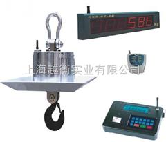 OCS直视【3吨】耐高温吊钩秤,无线带打印电子耐高温吊磅秤