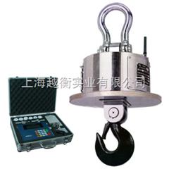 OCS江苏╬→无线电子吊秤,10吨耐高温电子吊秤厂家、30吨高温吊秤、报警电子吊秤