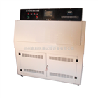 耐气候紫外光老化试验箱