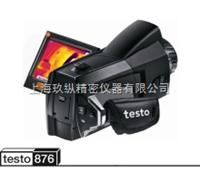 testo 876经济型红外热像仪