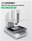 自动影像测量仪,影像测量仪,二次元测量