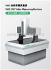 龙门自动影像测量仪,立体影像测量仪