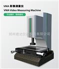 手动影像测量仪,影像测量仪,快速尺寸测量
