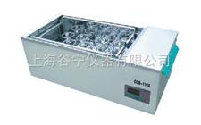 GN-110X50水浴恒温振荡器
