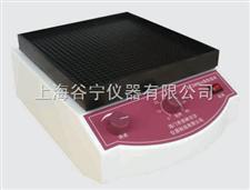 GNTS-2000A多用途脱色摇床,回旋脱色摇床