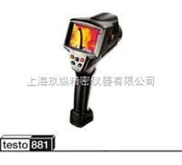 testo 881高精度红外热像仪